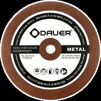 Диск для заточки цепей DAUER D1001032