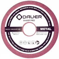 Круг для заточки ланцюгів DAUER SHARP PRO DP1002232